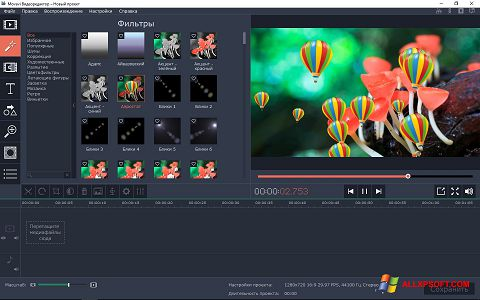 Screenshot Movavi Video Editor Windows XP