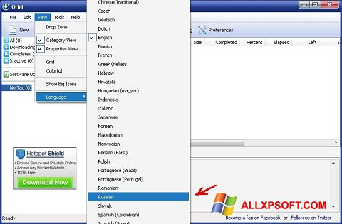 Screenshot Orbit Downloader Windows XP