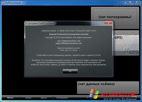 Screenshot FastPictureViewer Windows XP