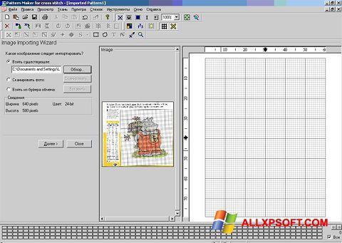 Screenshot Pattern Maker Windows XP