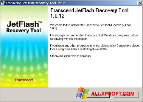 Screenshot JetFlash Recovery Tool Windows XP