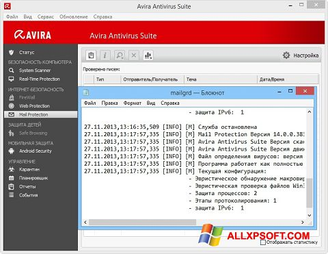 Screenshot Avira Windows XP