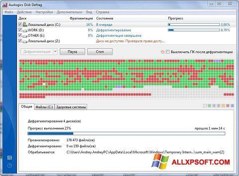 Screenshot Auslogics Disk Defrag Windows XP