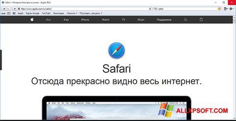 Screenshot Safari Windows XP
