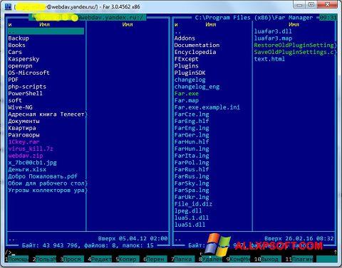 Screenshot Far Manager Windows XP
